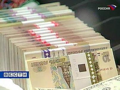 Деньги в долг форум москва